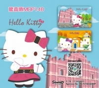Hello Kitty遊澳門