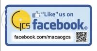 新聞局Facebook專頁開通