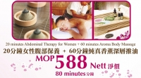女性專屬艾灸護理療程