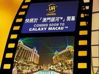 Galaxy 「全 Fans 3D 影院」