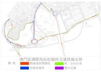 國際馬拉松實施交通管制