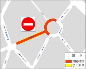 光復街三盞燈實施臨時交通安排