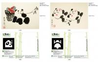 3D大熊貓明信片