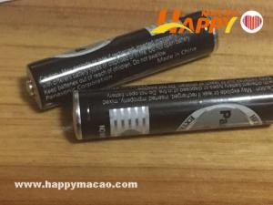 廢舊電池收集點