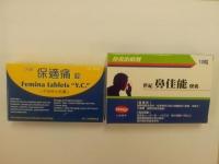 回收兩批違規包裝的藥物