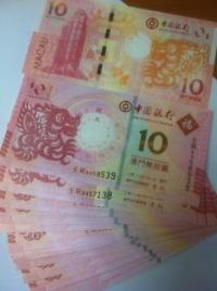 影印貨幣最高罰五萬