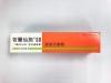 台灣杏輝藥品兩處方藥須回收