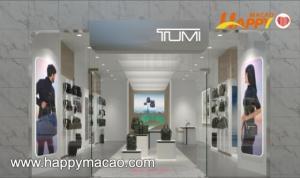 TUMI首間虛擬概念店 升級購物體驗