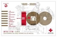 澳門紅十字會100年紀念郵票