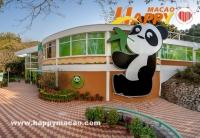大熊貓資訊中心暫停開放至月底