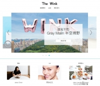 CLINIQUE X The Wink  360°分享資訊