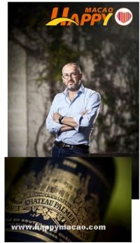 法國酒莊春季推出2015年份寶瑪葡萄酒