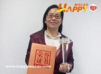 澳大博士後獲國際華文詩歌大賽優秀獎