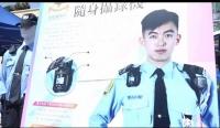 警員隨身攝錄機今起使用