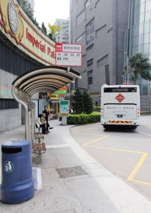 離島區11巴士站今起改名