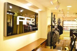 本土品牌Fifie領袖專利