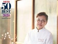 亞洲最佳女廚師獎2020