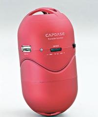 聽得太「磁」Capdase Portable Speaker