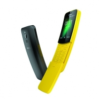 HMD玩復古Nokia 新機似蕉