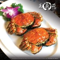 玉蘭苑蟹宴