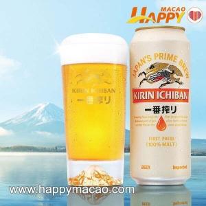 飲麒麟啤得富士山系列和風禮品