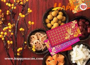 喜來登新春盛宴與您共迎庚子金鼠年