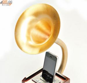 留聲機造型iPhone喇叭