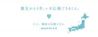 今日搜索 311 日本雅虎捐10蚊