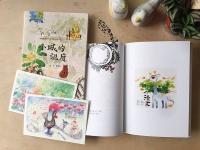 繪畫日記課程