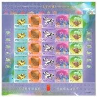 豬年生肖郵票