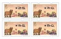 牛年郵資標籤郵品