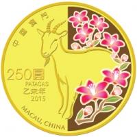 羊年生肖紀念幣