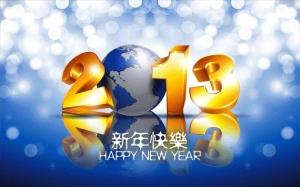 澳專教育英語 Happy New Year