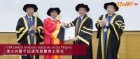 澳大向賈平凹頒授榮譽博士學位