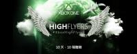 微軟Xbox One登陸香港