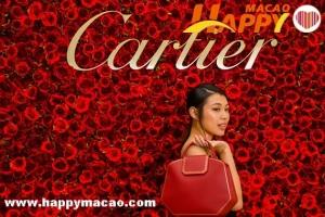 Cartier四季名店精品店重新開幕