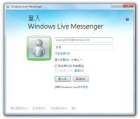 別了,MSN!