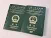 澳門特區護照持有人可免簽證入境緬甸