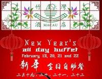 竹灣酒店新年自助餐