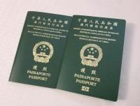 免簽證協定又增兩國