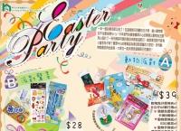 扶康會「Easter Party」系列禮品
