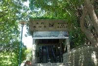澳門博物館逢假日免費開放