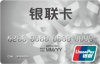 銀聯國際初夏優惠大放送