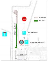 北安碼頭大馬路今起封閉近半年