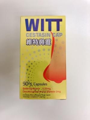 越南鼻炎藥微生物超標須回收