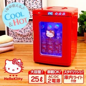 今年消暑全靠 Hello Kitty