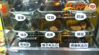 """在澳發現台灣小食""""蛋蛋燒"""""""