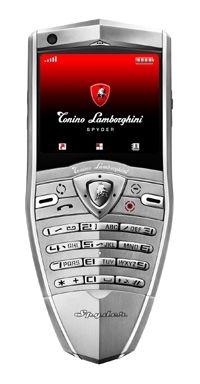 狂牛Spyder手機閃耀型格