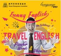 管理專業協會免費英語課程