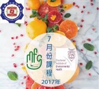 英國CIEH食品安全認證證書課程